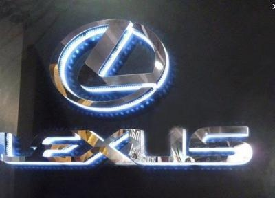 LED Back lit resin letter