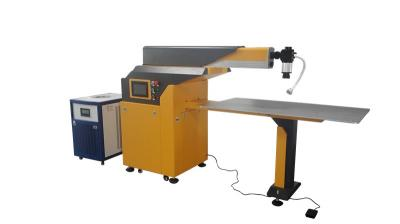 The Newest laser welding machine